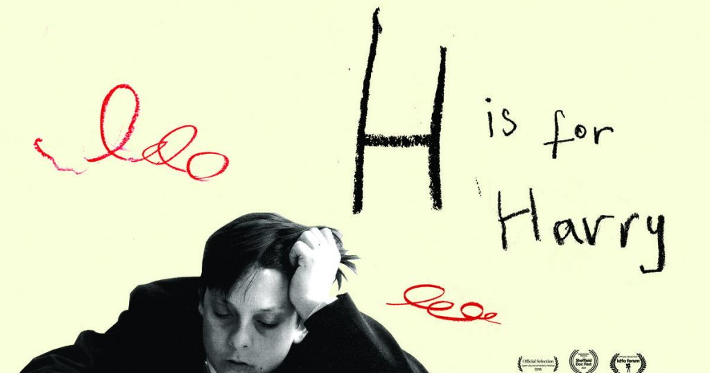 H Is For Harry film poster